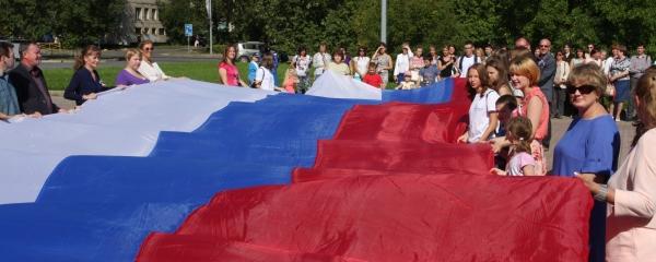 Праздничное мероприятие, посвященное Дню Государственного флага Российской Федерации (2016)