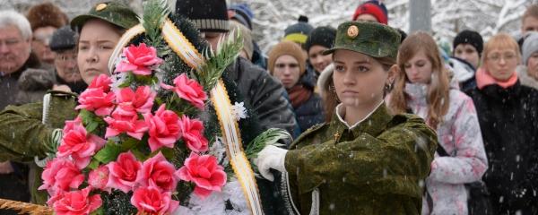Митинг, посвященный 27-й годовщине вывода советских войск из Афганистана (2016)