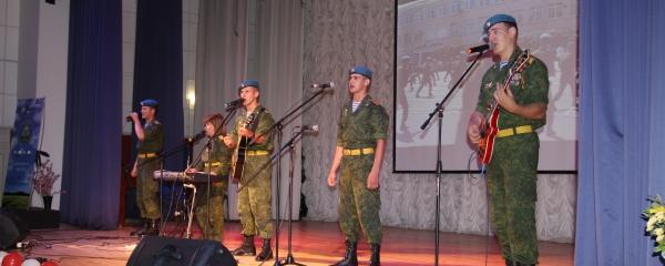 Концерт, посвященный Дню воздушно-десантных войск (2016)