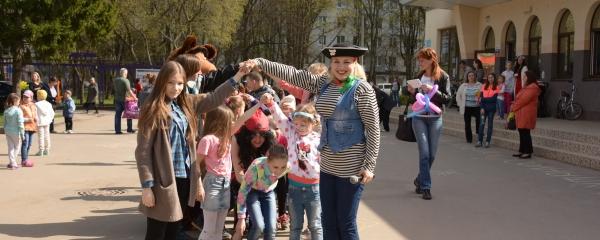 День семейного отдыха, посвященный Празднику Весны и Труда (2016)